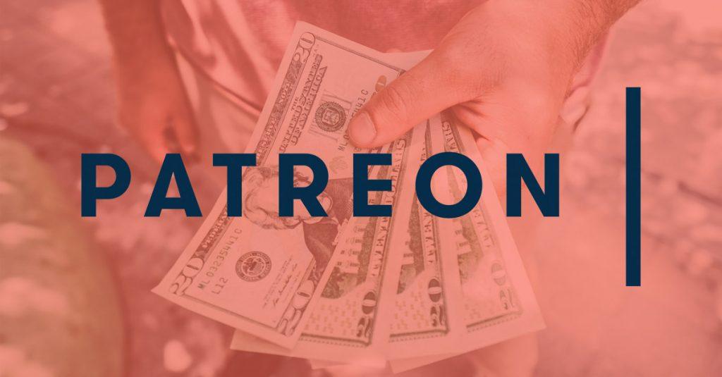 پاترئون چیست؟
